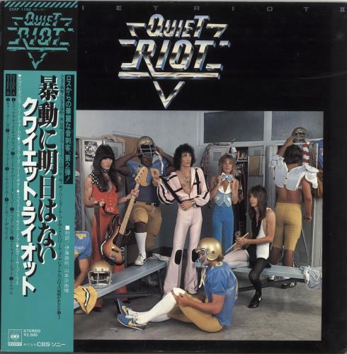 Quiet Riot Quiet Riot II + Obi vinyl LP album (LP record) Japanese QRTLPQU331758