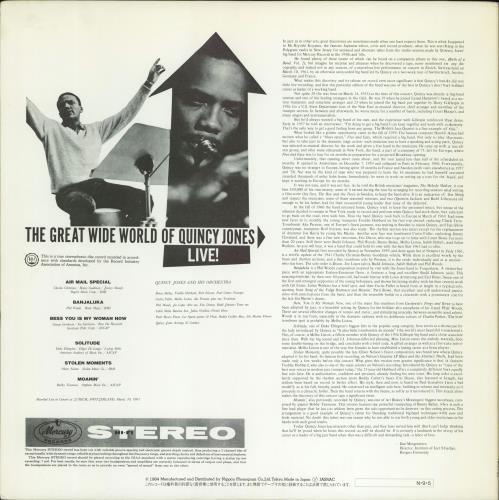 Quincy Jones The Great Wide World Of Quincy Jones Live! vinyl LP album (LP record) Japanese QUJLPTH768802