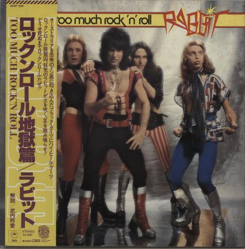 Rabbit (70'S) Too Much Rock 'N' Roll vinyl LP album (LP record) Japanese R4ELPTO559402