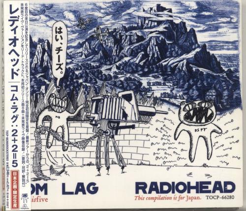 Radiohead Com Lag 2+2=5 CD album (CDLP) Japanese R-HCDCO296342