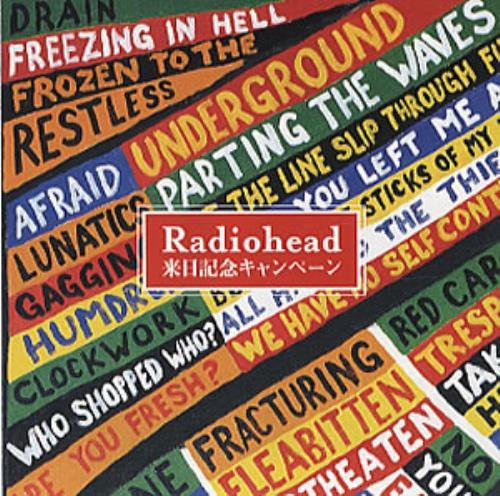 Radiohead Hail To The Thief handbill Japanese R-HHBHA319749