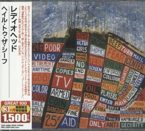 Radiohead Hail To The Thief CD album (CDLP) Japanese R-HCDHA705428