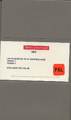 Radiohead I Am An Olympian Off-Line Version video (VHS or PAL or NTSC) US R-HVIIA262001