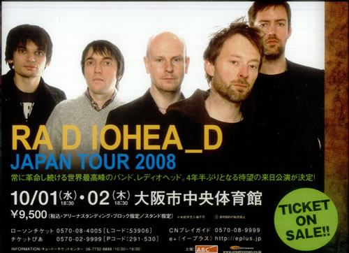 Radiohead Japan Tour 2008 - Pair of handbills handbill Japanese R-HHBJA545451