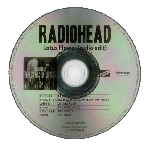 Radiohead Lotus Flower Radio Edit Japanese Promo Cd Single Cd5