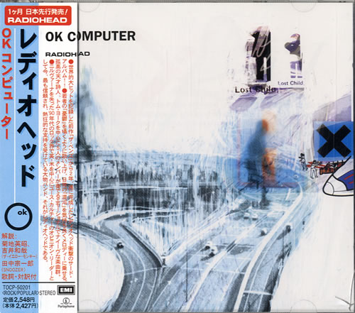 Radiohead Ok Computer CD album (CDLP) Japanese R-HCDOK87267