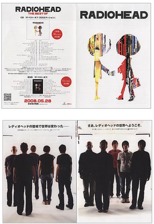 Radiohead The Best Of handbill Japanese R-HHBTH440345
