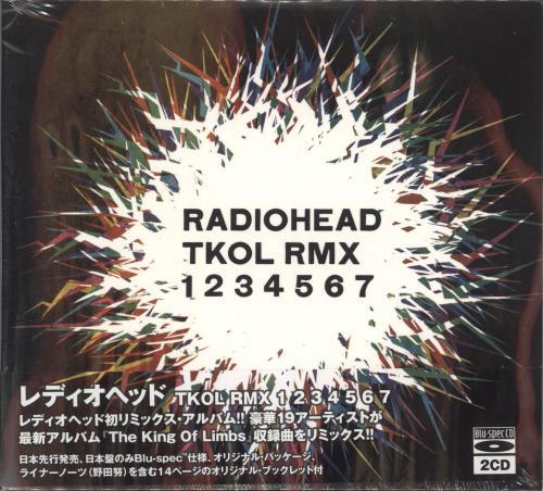 Radiohead TKOL RMX 1234567 - Sealed 2 CD album set (Double CD) Japanese R-H2CTK544161