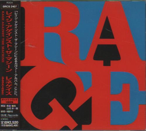 Rage Against The Machine Renegades CD album (CDLP) Japanese RAGCDRE173383