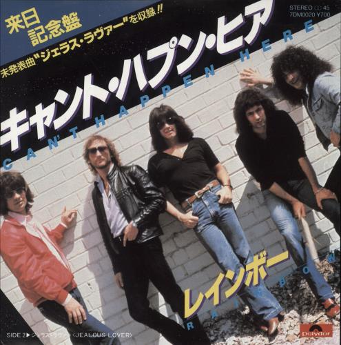 """Rainbow Can't Happen Here 7"""" vinyl single (7 inch record) Japanese RBO07CA117357"""
