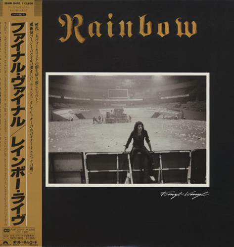 Rainbow Finyl Vinyl 2-LP vinyl record set (Double Album) Japanese RBO2LFI224476