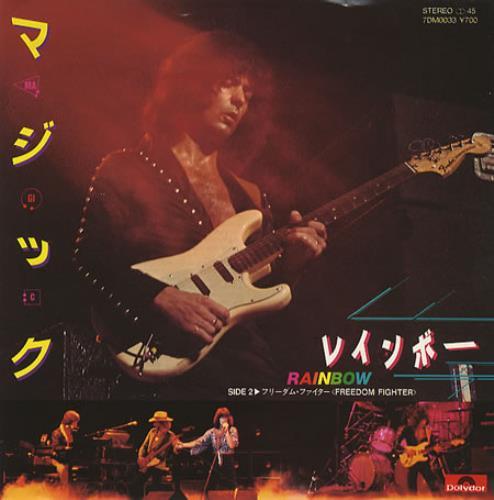 "Rainbow Magic 7"" vinyl single (7 inch record) Japanese RBO07MA355331"