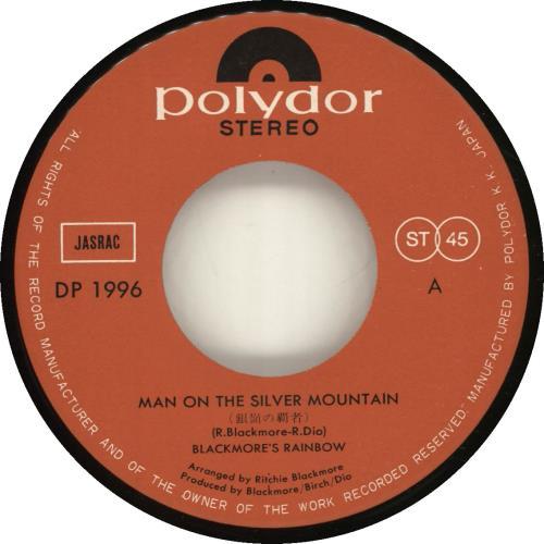 "Rainbow Man On The Silver Mountain 7"" vinyl single (7 inch record) Japanese RBO07MA392680"