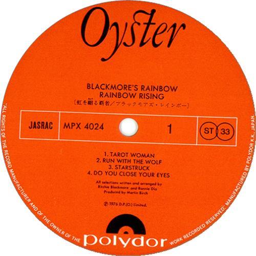 Rainbow Rainbow Rising vinyl LP album (LP record) Japanese RBOLPRA208440