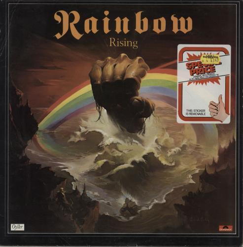 Rainbow Rainbow Rising vinyl LP album (LP record) UK RBOLPRA578688