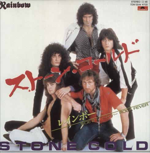 "Rainbow Stone Cold 7"" vinyl single (7 inch record) Japanese RBO07ST744852"