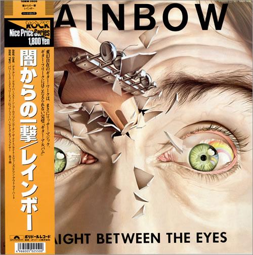 Rainbow Straight Between The Eyes vinyl LP album (LP record) Japanese RBOLPST460413
