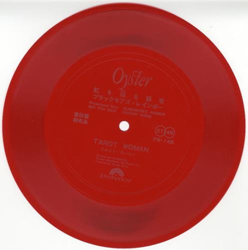 "Rainbow Tarot Woman - Red Flexi - EX 7"" vinyl single (7 inch record) Japanese RBO07TA306487"
