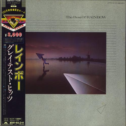 Rainbow The Best Of Rainbow 2-LP vinyl record set (Double Album) Japanese RBO2LTH182753