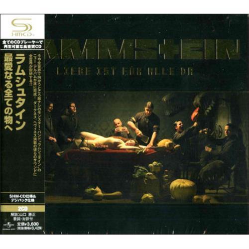 Rammstein Liebe Ist Fur Alle Da Japanese Shm Cd 496820