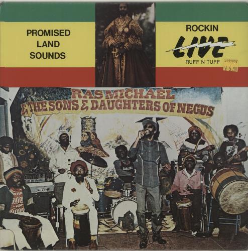 Ras Michael Promised Land Sounds vinyl LP album (LP record) Canadian RQ1LPPR687174