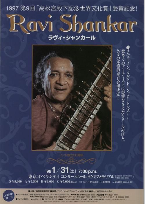 Ravi Shankar Japan 1998 handbill Japanese RVKHBJA638996