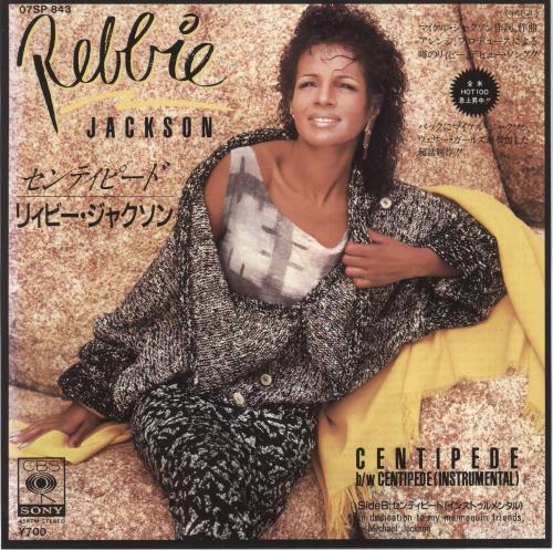 "Rebbie Jackson Centipede + Insert 7"" vinyl single (7 inch record) Japanese REB07CE720480"