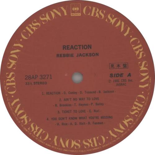 Rebbie Jackson Reaction vinyl LP album (LP record) Japanese REBLPRE174124