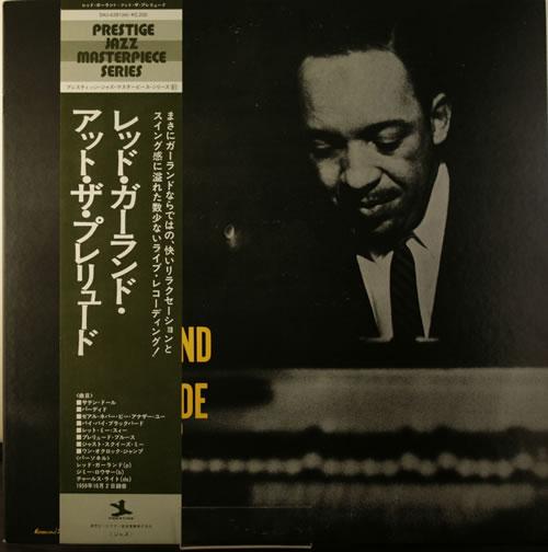 Red Garland Red Garland At The Prelude vinyl LP album (LP record) Japanese RG-LPRE551666
