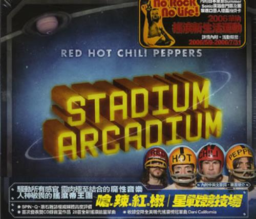 Red Hot Chili Peppers Stadium Arcadium 2 CD album set (Double CD) Taiwanese RHC2CST362263