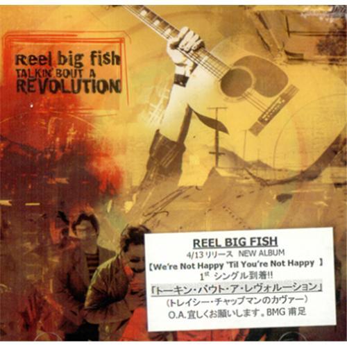 Reel Big Fish Talkin' Bout A Revolution US CD single (CD5