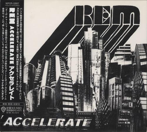 REM Accelerate CD album (CDLP) Japanese REMCDAC458051