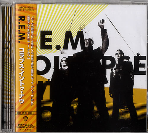 REM Collapse Into Now CD album (CDLP) Japanese REMCDCO531467