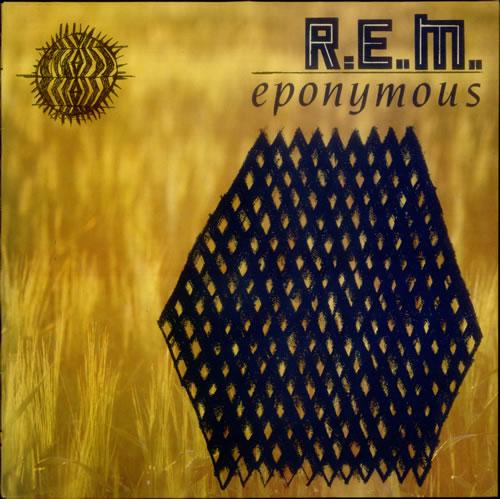 REM Eponymous - EX vinyl LP album (LP record) UK REMLPEP547028