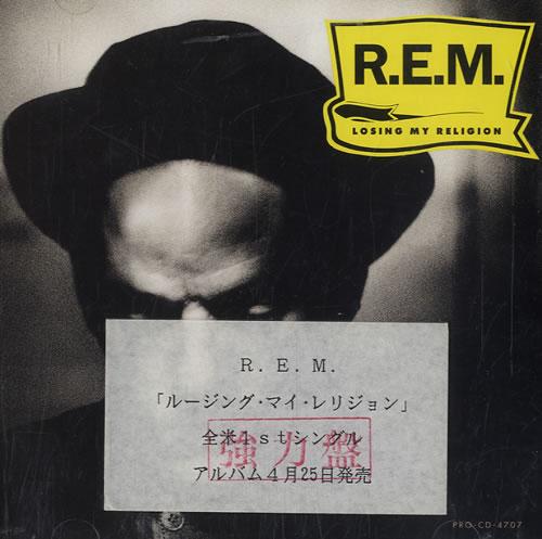 "REM Losing My Religion CD single (CD5 / 5"") Japanese REMC5LO574898"