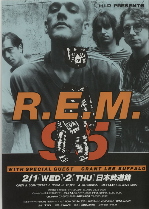 REM Monster Tour Japan '95 - pair of handbills handbill Japanese REMHBMO640229