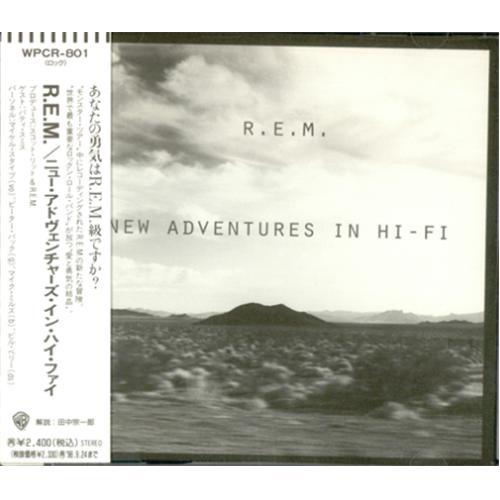 REM New Adventures In Hi-Fi CD album (CDLP) Japanese REMCDNE166416