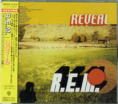 REM Reveal CD album (CDLP) Japanese REMCDRE212429