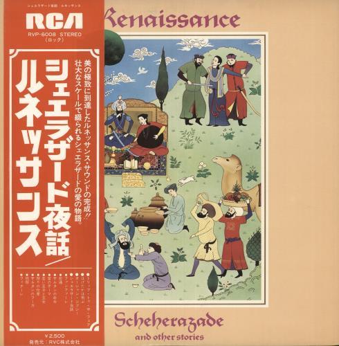Renaissance Scheherazade vinyl LP album (LP record) Japanese RENLPSC747663
