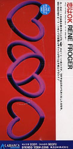 "Rene Froger Are You Reeady For Loving Me 3"" CD single (CD3) Japanese RB3C3AR295438"