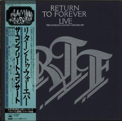 Return To Forever Live - The Complete Concert Vinyl Box Set Japanese RFVVXLI597482