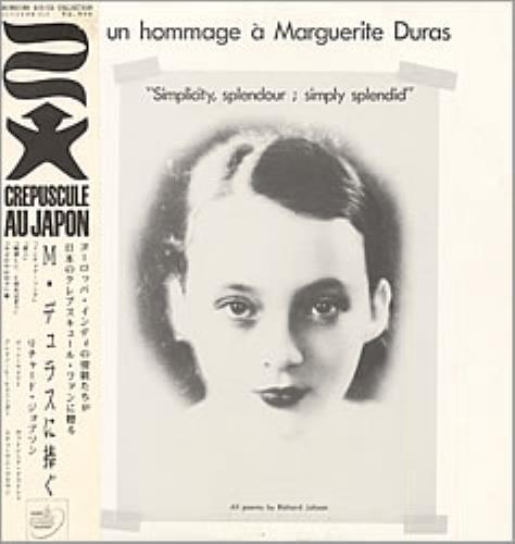 Richard Jobson Un Hommage A Marguerite Duras vinyl LP album (LP record) Japanese RJBLPUN200638