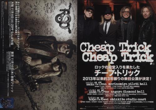 Richie Sambora RSO Tour: Live in Japan handbill Japanese RSBHBRS678056