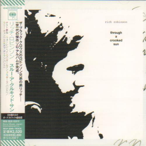 Rich Robinson Through A Crooked Sun CD album (CDLP) Japanese RCFCDTH642960
