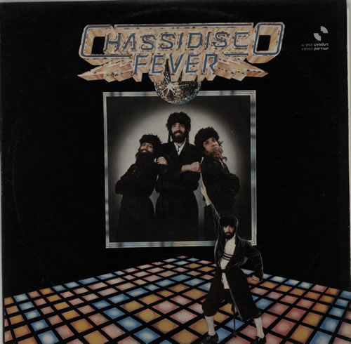Ricki Gal Chassidisco Fever vinyl LP album (LP record) Israeli XLCLPCH638888