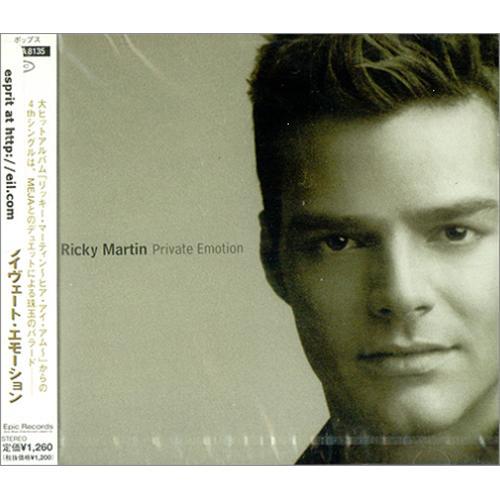 "Ricky Martin Private Emotion CD single (CD5 / 5"") Japanese RKMC5PR160389"
