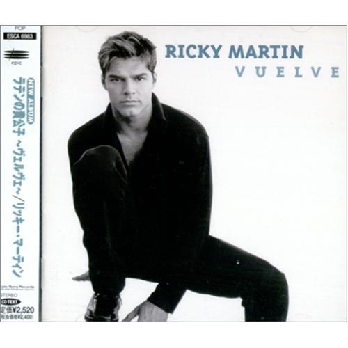ricky martin vuelve japanese promo cd album cdlp 143416