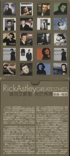 Rick Astley Greatest Hits Taiwanese Promo Cd Album Cdlp