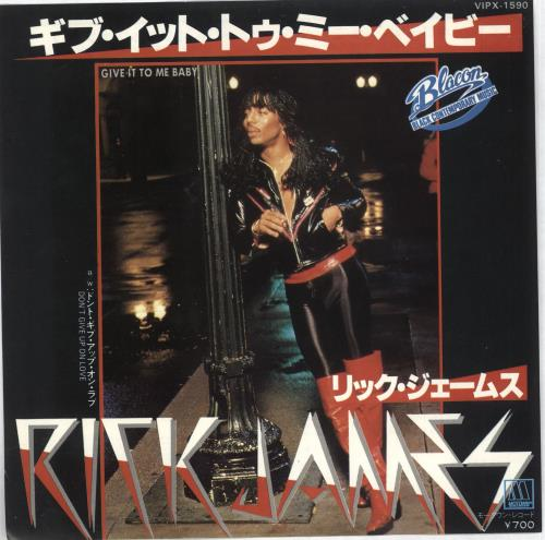 "Rick James Give It To Me Baby - White label + Insert 7"" vinyl single (7 inch record) Japanese R-J07GI714837"