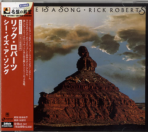 Rick Roberts She Is A Song CD album (CDLP) Japanese R0BCDSH479095